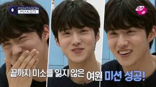 M2 Pentagon Maker Yeo One Gets His Patience Tested And It S All Caught On Hidden Cam