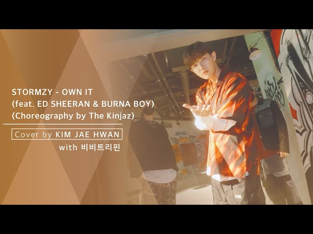 STORMZY - OWN IT (Choreography by The Kinjaz) (cover by 김재환 KIMJAEHWAN│with 비비트리핀)
