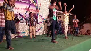 BAMBOLI LA UNDI PORI SONG DANCE PERFAMENCE BY SSR UP SCHOOL CHILDRENS