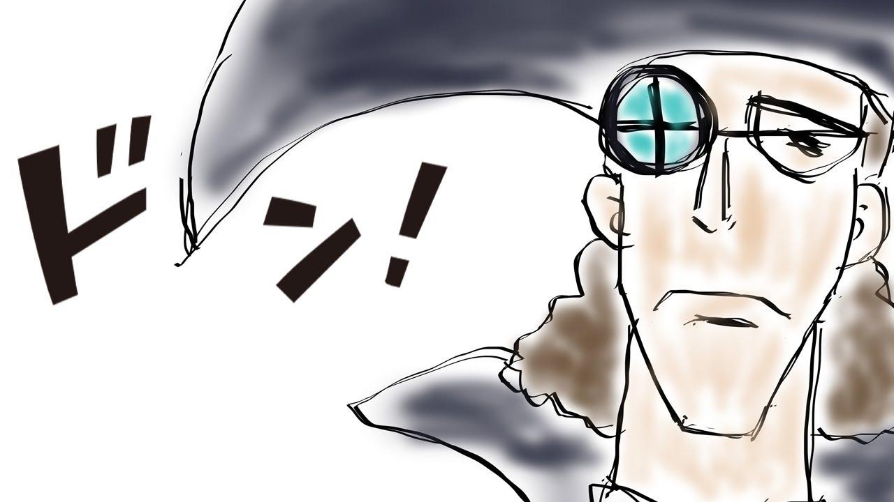 ワンピース ヴァン オーガー イラスト Van Augur Drawing Youtube
