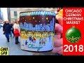 The Christkindlmarket - German Christmas Market In Chicago, Illinois 2018 - Schnitzel & Ornaments!