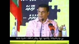 Repeat youtube video Time To Wakeup Pt. 2 (Why we opposed Maumoon) HD