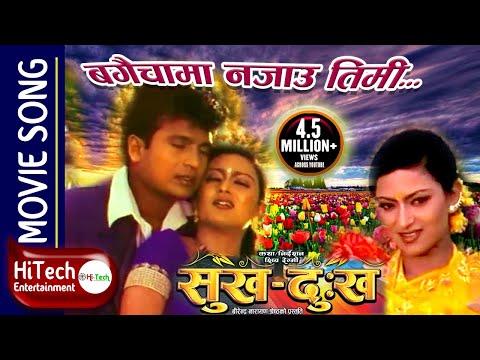Bagaichama Najau Timi   ShriKrishna Shrestha   Jharana Thapa   Sukha Dukha
