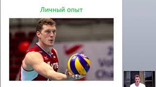 Дмитрий Мусэрский Видео Урок №1
