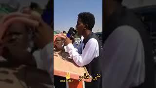 ابن الساحل القامه ابر سليمان