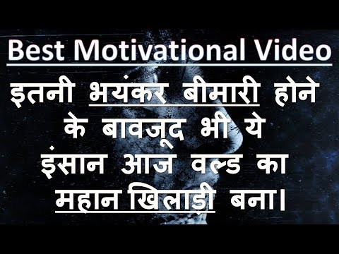 Never Give Up – Best Motivational & Inspirational Video (Hindi) of Lionel Messi Who Never Give Up