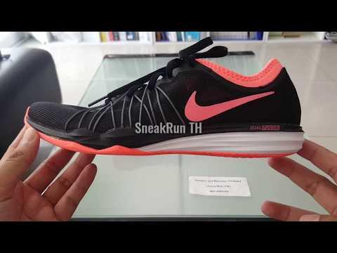 b3d15af93a7b Nike Dual Fusion Tr hit - YouTube