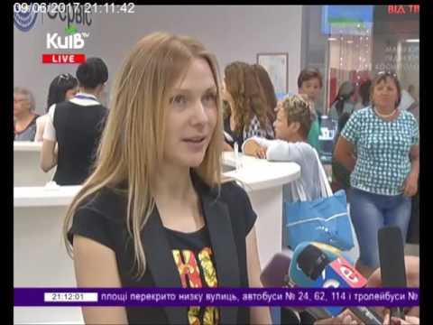 Телеканал Київ: 09.06.17 Столичні телевізійні новини 21.00