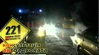 ДТП в Киеве на Старобориспольской