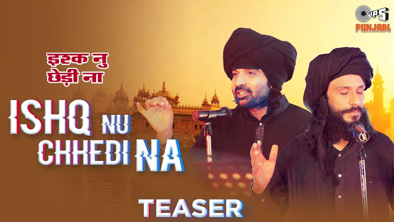 Ishq Nu Chhedi Na - Teaser | Birender Dhillon | Shamsher Lehri | Mohammad Rafiq | Joy - Atul | Tips