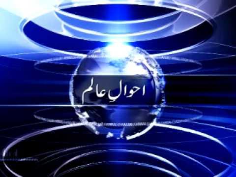 RUBYDIGICABLETV WORLD NEWS 19-09-2012