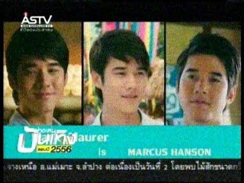 2014/01/04 ข่าวเด่นบันเทิงตลอดปี 2556 'มอง..วงการหนังไทย'