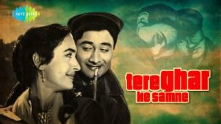 Tu Kahan Yeh Bata - Mohammed Rafi - Tere Ghar Ke Samne [1963]