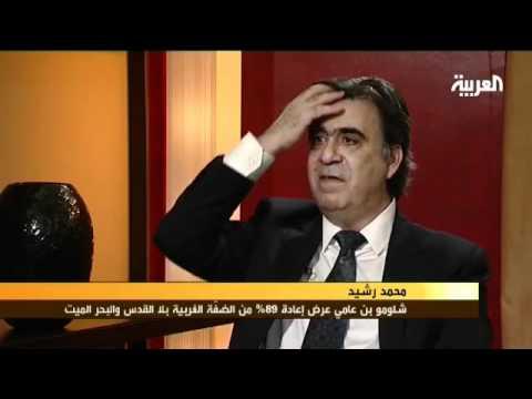 athakira essiyasiya - Alarabiya TV - 18/05