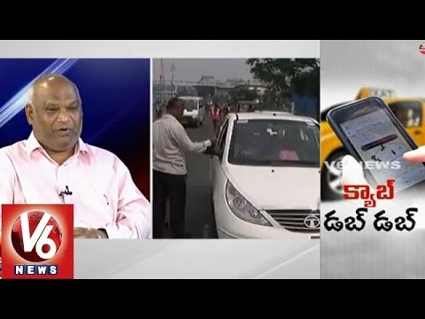 V6 Special discussion on Hyderabad city cabs - Delhi Uber cab issue
