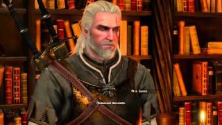 Ведьмак 3: Дикая Охота - миссия Дух Свободы