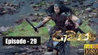 Ravana | Episode 29 03rd March 2019 Thumbnail