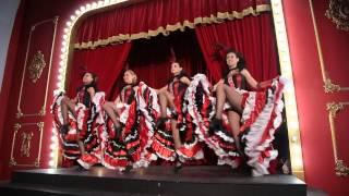 Зажигательный танец Кан-Кан от Праздничного агентства