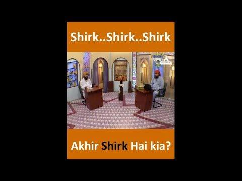 Shirk Kya Hota Hai | Mufti Hassan Attari Al Madani