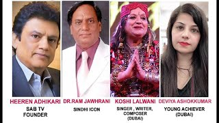 Live Aaj Kal Weekly Phirse - W18D2