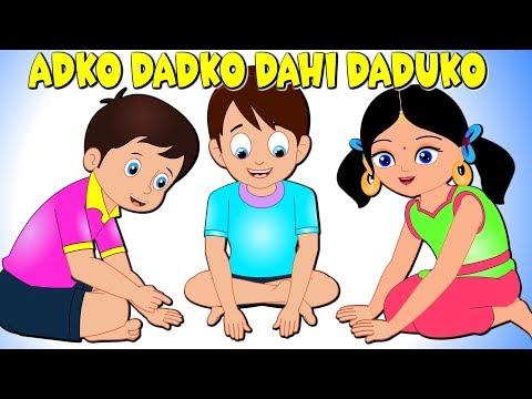 Adko Dadko      Popular Gujarati Nursery Rhymes  Gujarati Balgeet