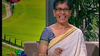 Nugasewana Counselling 2019-04-24 | Rupavahini Thumbnail
