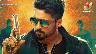 Surya's Anjaan First Look | Samantha, Lingusamy | Trailer | Tamil Movie