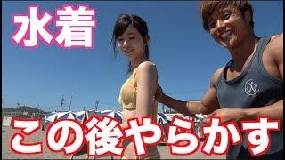 海で妹と水着姿で遊んだら期待以上の事態にパニックを起こすwww thumbnail