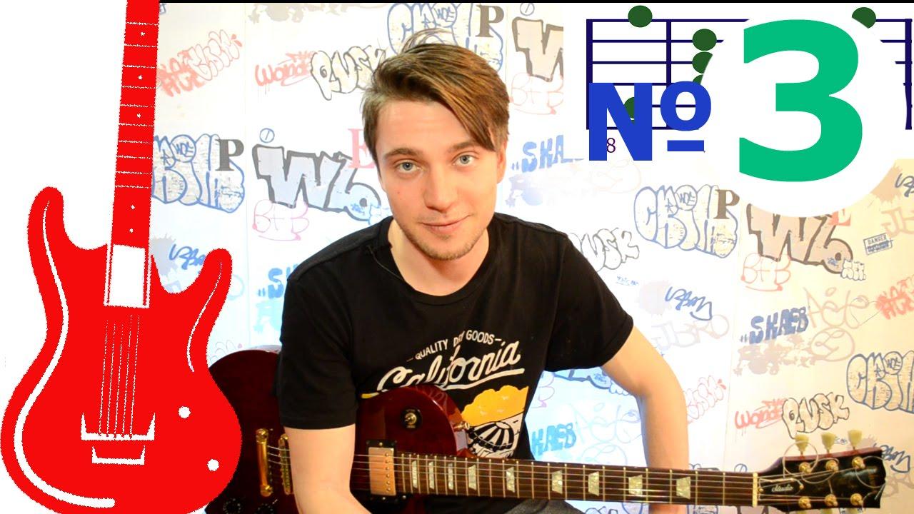 Приемы игры соло на гитаре #6
