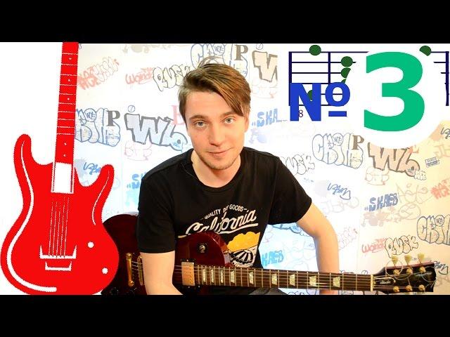 Уроки игры на электрогитаре для новичков, как играть соло, пентатоника, импровизация.