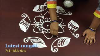 latest simple friday rangoli design with 7x4 middle dots || latest creative kolam designs