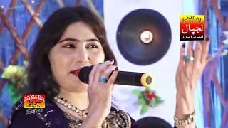 Noor Jahan Marvi | Wa Kehrro Tokhey Lago | Album 56 | LAJPAL ENTERPRISES