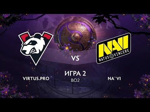 Virtus.pro vs NA`VI (игра 2)   BO2   The International 9   Групповой этап   День 2