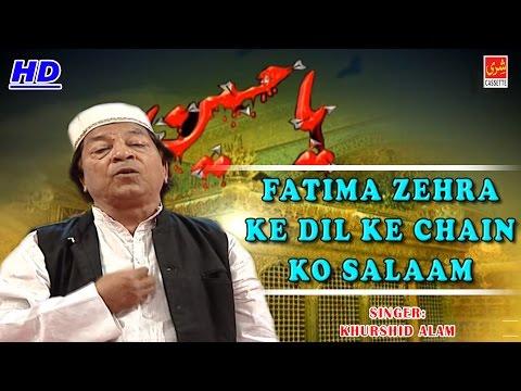 Fatima Zehra Ke Dil Ke Chain Ko Salaam | Khurshid Alam Qawwali | 2016 | Full HD | Islamic Qawwali