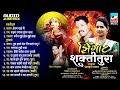 Jingaat Shaktitura | झिंगाट शक्तीतुरा नाचाचा डबलबारी सामना | Video Jukebox