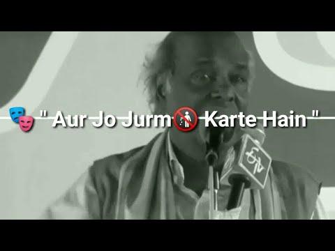dr.-rahat-indori-urdu-shayri-|-urdu-poetry-in-mushaira-|-best-of-rahat-indori-|-by:-khan-ki-shayri