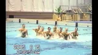 2005 シンクロチャレンジカップ チーム:ジャングル(決勝プレスイマー)
