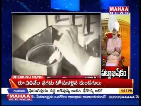 Special Focus On Narendra Modi Life history -Mahaanews
