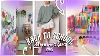 НАШЛИ САМУЮ ЭСТЕТИЧНУЮ КАНЦЕЛЯРИЮ шоппинг к школе бэк ту скул 2021 мои покупки к школе шоппинг