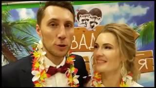 Отзыв о проведении свадьбы / Ведущий   Шоумен   НЕ Тамада   Денис Кумохин   Москва