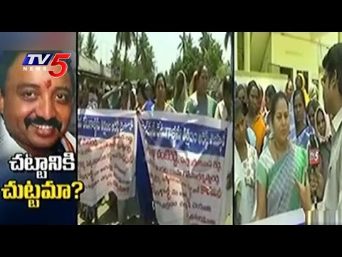Woman Groups Protest  Over Chanti Reddy Case | Call Money In Anaparthy | TV5 News