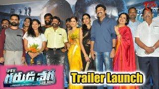 PSV Garuda Vega Movie Trailer Launch | Rajasekhar | Pooja Kumar | Shraddha Das