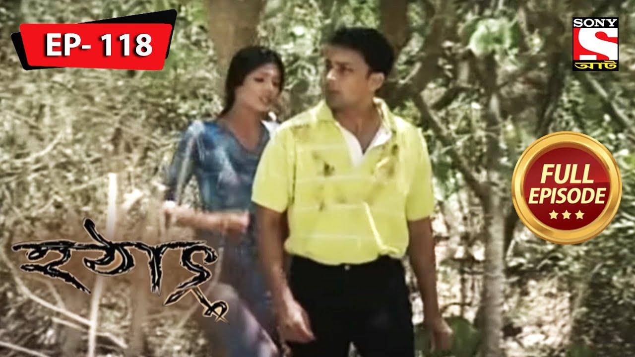 Download সুড়ঙ্গের রাস্তা - হটাৎ ৩৭ বছর পর - Hotath 37 Bachor Por - Full Episode - 118