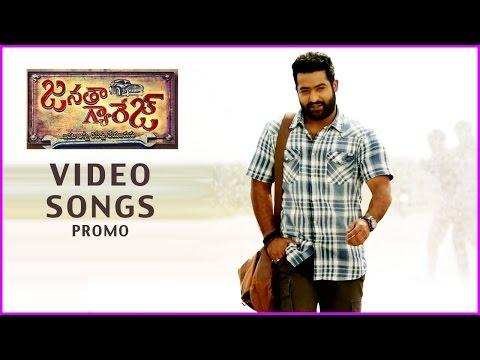 Janatha Garage Trailer - Video Songs Promo...