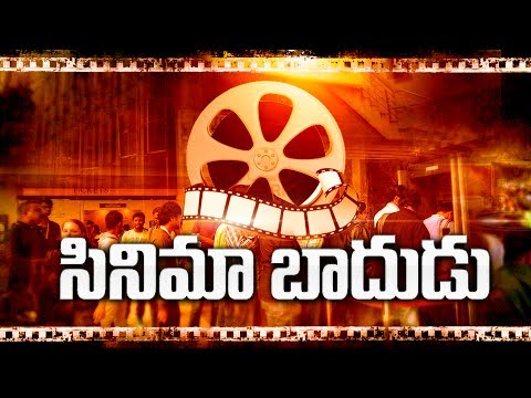 Cinema Ticket Prices Hiked || Sakshi Special Discussion - Watch Exclusive