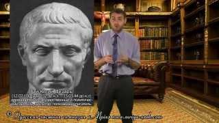 Введение в историческую хронологию. Эволюция