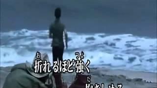 2013/4/24発売。 「博多ア・ラ・モード」のカップリング曲。 作詞・鮫島...