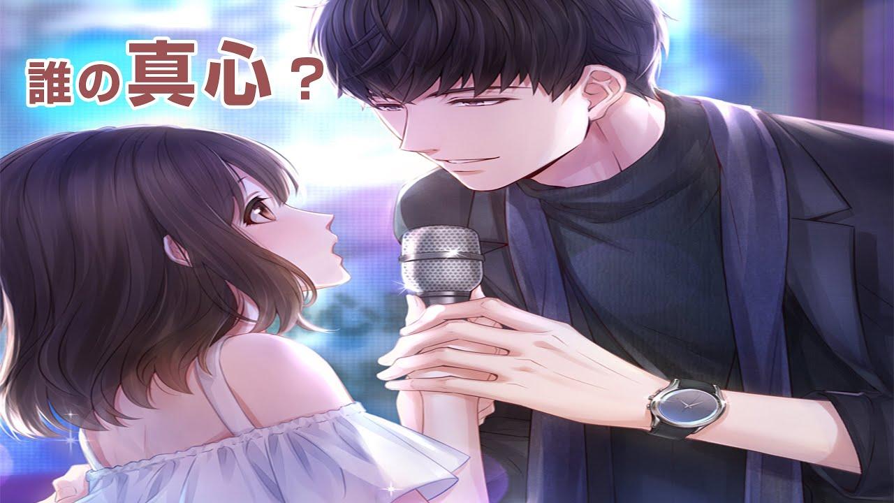 と プロデューサー シモン 恋