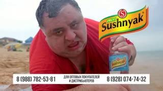 "Реклама от ""Горцев от ума"" - ""Anti Sushnyak"""