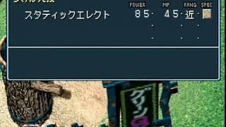 【ファイル島を救え!】デジモンワールドpart92